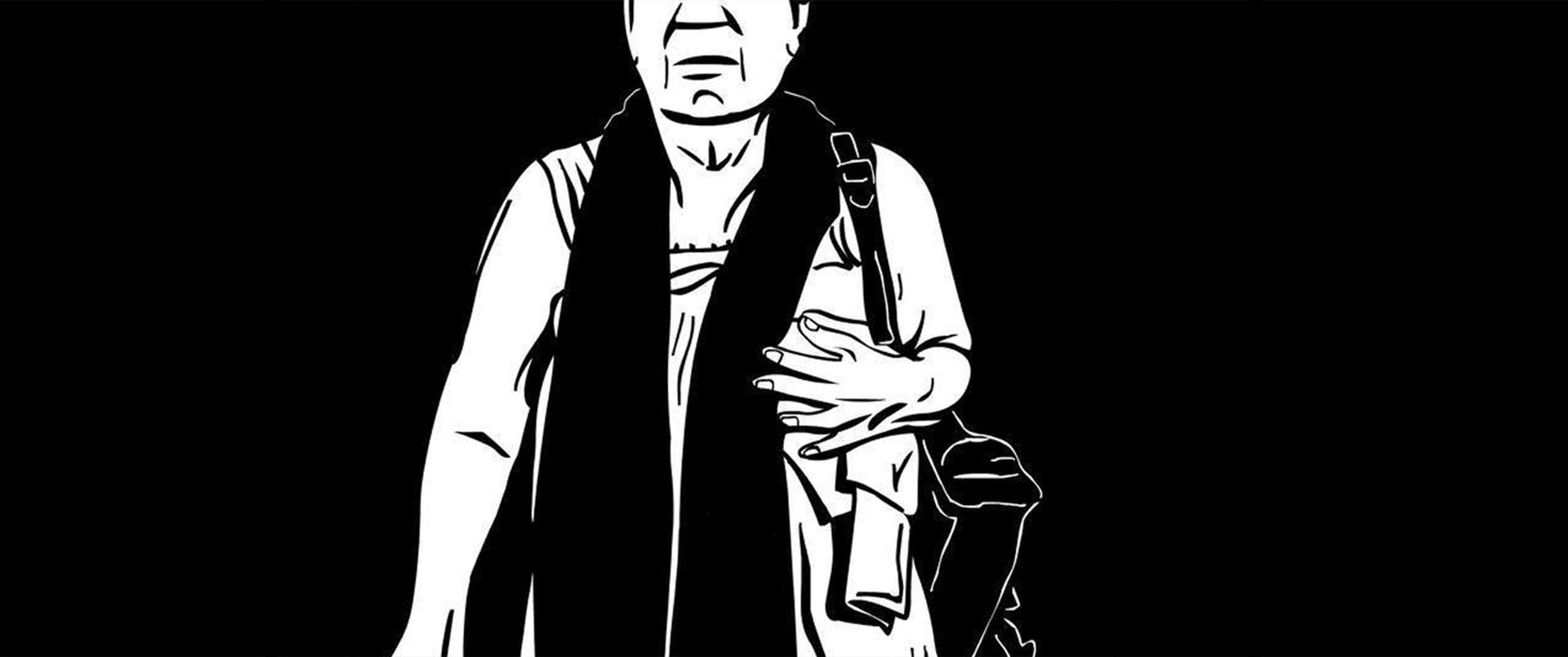 Critique – Manang Biring