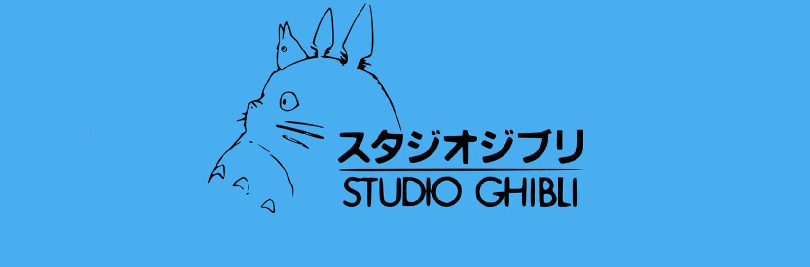 Ghibli : c'est pas fini.