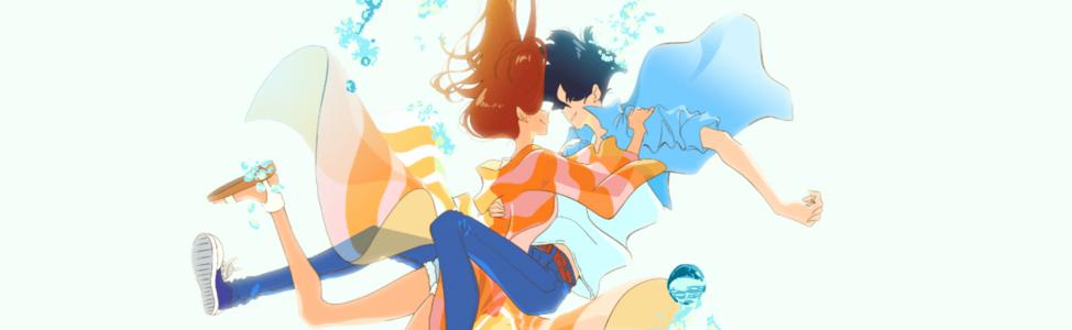Première infos sur «Kimi to, Nami ni Noretara», le nouveau long métrage de Masaaki Yuasa