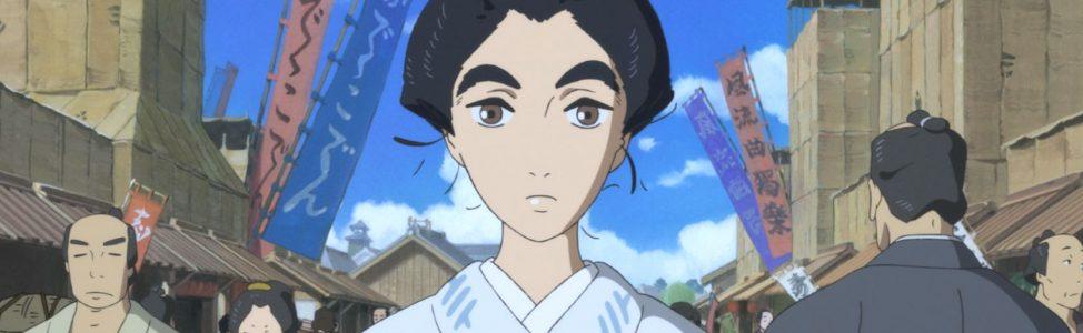 Critique  – Miss Hokusaï