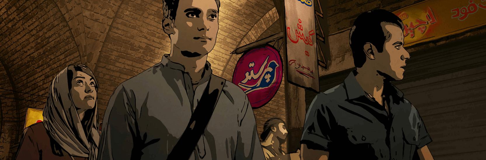 Critique – Téhéran Tabou