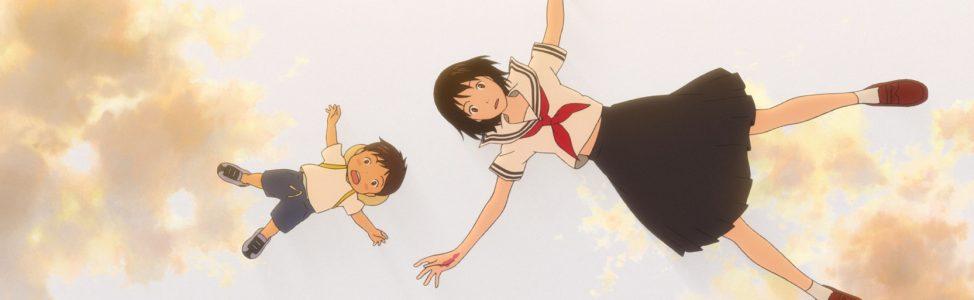 «Mirai» : le nouveau film de Mamoru Hosoda annoncé.