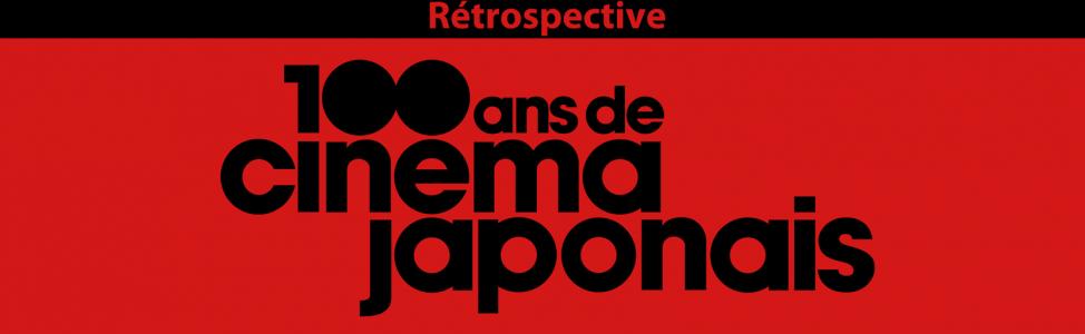 Découvrez les films et les invités de la 3ème partie de «100 ans de cinéma japonais» !