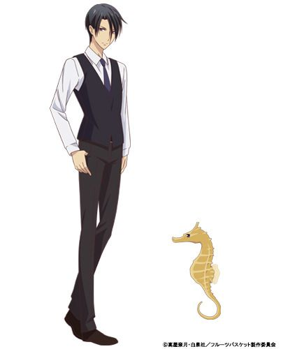Fruits Basket, Hatori le Dragon