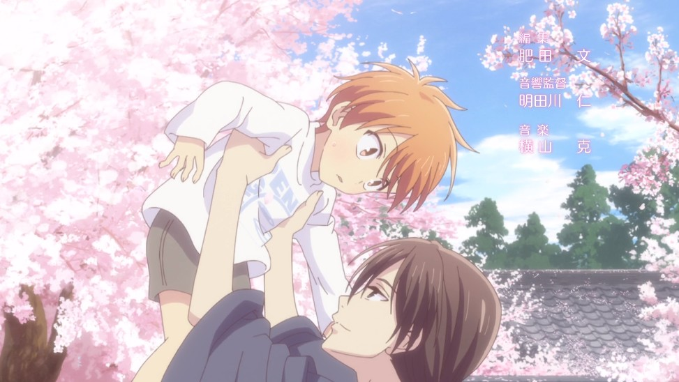 fruits basket ep25