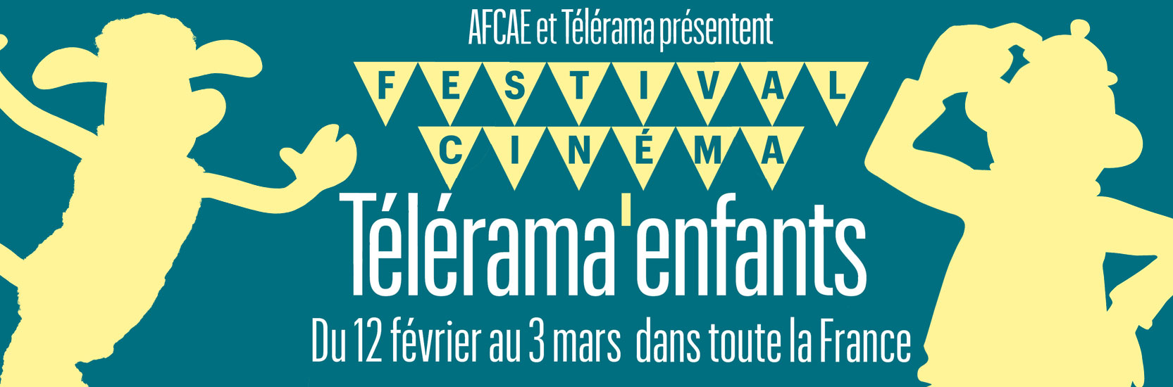 Festival Cinéma Télérama Enfants 2020 : demandez le programme !