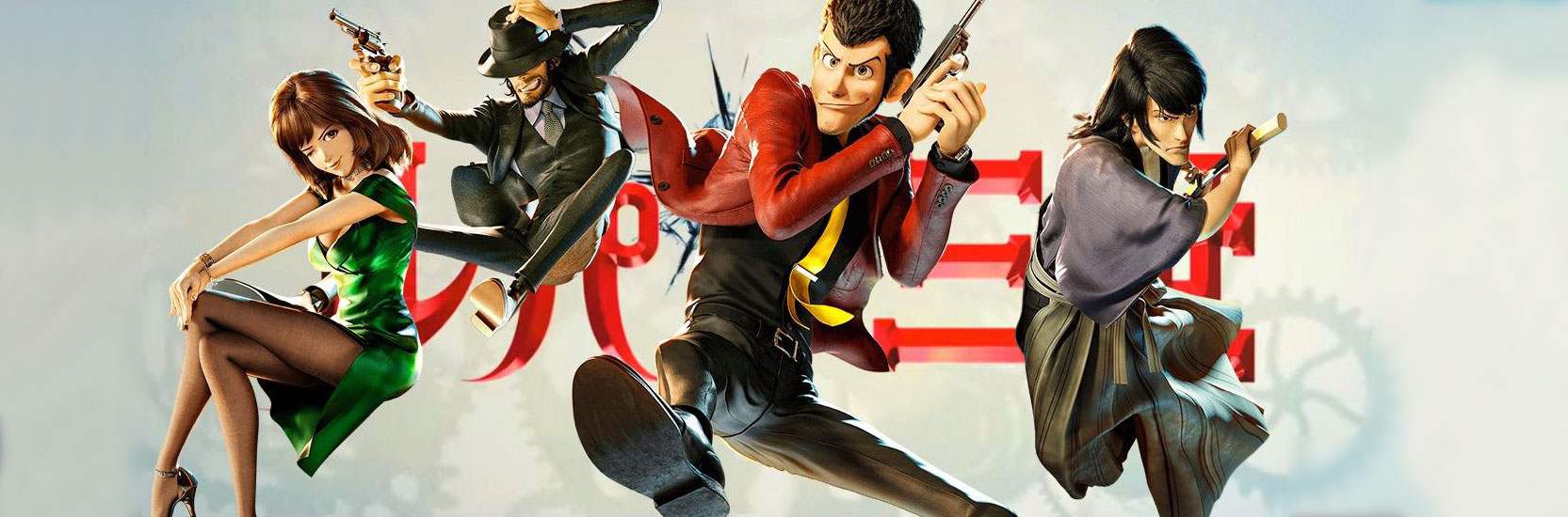 Critique – Lupin III : The First