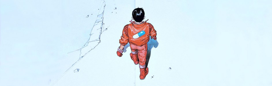 """Akira"" en 4K : en avant-première dès le 14 août avant sa sortie nationale"