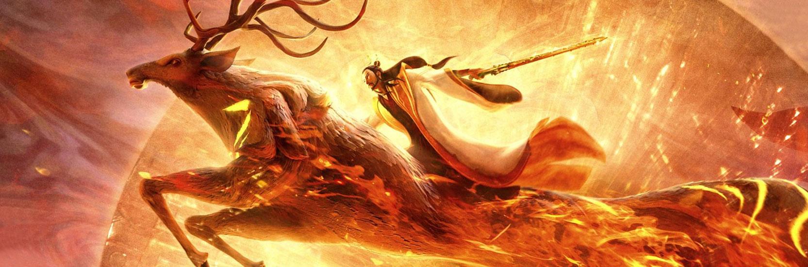 Critique – Jiang Ziya : The Legend of Deification