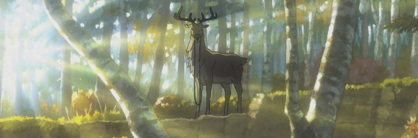 Critique – The Deer King